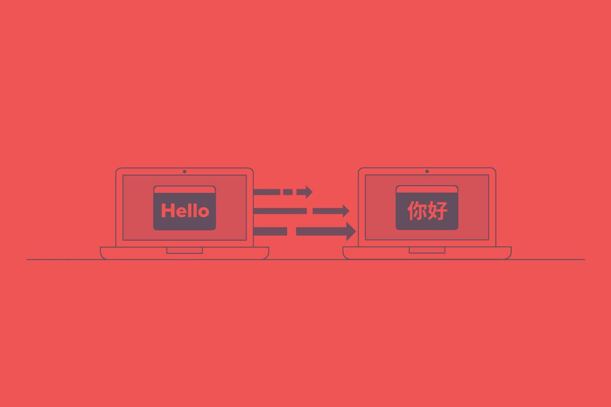 5 lucruri bine de stiut inainte de traducerea unui site web
